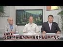 【緊急特番】北朝鮮の弾道ミサイル再発射