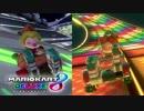 【ゆっくり実況】 マリオカート8DXでゆっくりドライブする 『8』