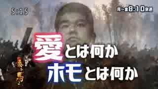 テレビ下北沢の一日 2017秋