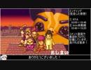 GBA版がんばれゴエモン2_RTA_37分13秒_Part2/2(再編集版)