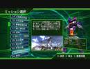 【地球防衛軍4.1】INFERNO縛り別解攻略 巨人兵団【レンジャー】