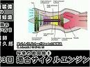 国防・防人チャンネル-今週のダイジェスト・平成29年9月16日号