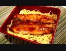 第7位:秋刀魚のかば重♪ thumbnail