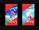 【PokemonGO】ポケモンGO実況 その13 スイクンとEXミュウツー