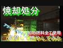 【実況】帰ってきた貨物船からの脱出『monstrum』part.16