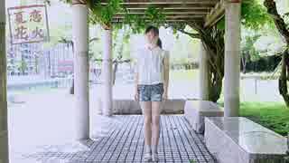 【マユピン♪】夏恋花火【踊ってみた】