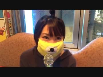 【丸の内OLレイナ】youtube生配信20170915