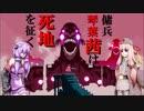 【HyperLightDrifter】傭兵 琴葉茜は死地を征く 其の01【VOICEROID実況】