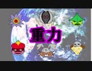 【ポケモンSM】シングル重力パ-手描き=愛-