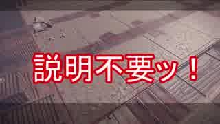 【おそ松さん偽実況】ニーア オートマタを