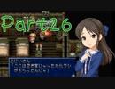 『雪美ちゃん家のゲーム部屋』TOP(PSP版)を実況 その26