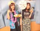 花澤香菜・内山夕実のクロ香菜さんとシロ夕実さん76