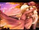 【東方自作アレンジ】 幻想郷の初秋 【稲田姫に叱られるから】