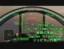 ACE COMBAT ZERO-14C 1995/6/20 終局の序曲 ジュピター作戦【歴史で辿るAC】