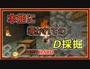 第92位:【ゆっくり実況】とりあえず石炭10万個集めるマインクラフト#82【Minecraft thumbnail