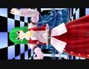 【東方MMD】美人幽香でゴーストルール(96猫)