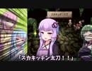 【サガフロ2】琴葉姉妹の縛りプレイ Pt.22【VOICEROID実況】