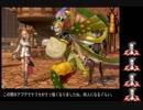 【DFFAC】ブッパケフカの日常4【アダマン】part4