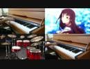 【ピアノ】 打上花火 1人2役で弾いてみた