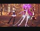 【RayMMD】萌娘と300娘で桃源恋歌 【萌王EX】Autumn Forest 【MMD】