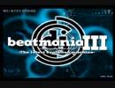 beatmania III - オープニング+デモ