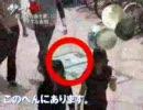 【秒刊】路上にお金を置いてヲチ4