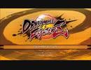 【実況】 DRAGONBALL FighterZ クローズドβ