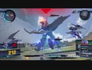 【GVS】ガンダムバーサス~魔の三角キマリス~【紫】