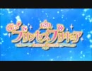 (MAD) Go!プリンセスプリキュア&黄金魂:ソルジャードリーム