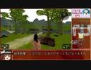247円_ISIS_Simulator_RTA_2分44秒