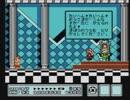 【実況】クラシックミニファミコン スーパーマリオBros.3で全国行脚 part7-B