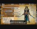 うんこちゃん『ドラゴンクエストXI(ネタバレあり)』part57【2017/08/11】