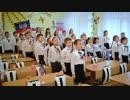 ドネツク人民共和国(ウクライナ内親露派国家)国歌 - Donetsk Anthem