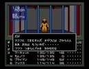 【真・女神転生I】初見実況プレイ52