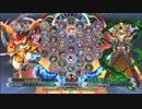 【五井チャリ】0903BBCF2 ゴミクズ(JU) VS かきゅん(TE)pu