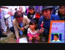 【放送事故】放送中●●●が丸見えの女児【子供】