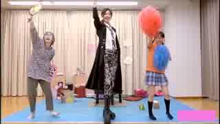 熊様・鈴婆・たぐっちがROCKエロティックを踊ってみた