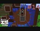 ゆっくり工魔クラフトS5 Part14【minecraft1.10.2】0130