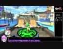 【Splatoon2】ヒーローモードタイムアタック Stage2 01:52【VOICEROID実況プレイ】