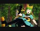 【Fate/MMD】アタランテが楽しく「シュガーソングとビターステップ」