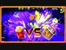 【スプラトゥーン2】激突!ポテト対ナゲット!永遠への道!フェス#7