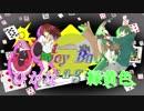 【ポケモンSM】カプ・テテフと頂点を目指すBBL【VS緑黄色さん】