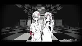 [MV] 病名は愛だった / Neru & z'5 feat. 鏡音リン & 鏡音レン