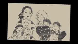 鬼滅の刃でCМ 【静止画・一部手書きMAD】