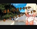 第94位:【ONE車載】 北海道ツーリングPart1 新潟~大館 【北の大地編】 thumbnail
