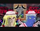 第79位:亡き魔王のタムのセプゼット【東方紅魔狂】