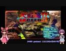 大戦略エクシード2 キャンペーン 【ゆっくり実況】 その30