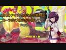 【ARMS】(自称)アイドルきりたんの奮闘記 Part1【VOICEROID実況】