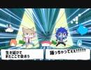 【カスコタ】スーパーマーケット☆フィーバー【UTAUカバー】