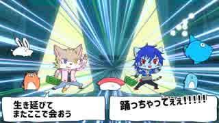 【カスコタ】スーパーマーケット☆フィーバ